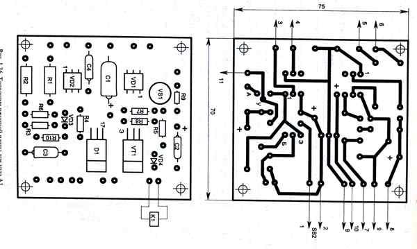 В схеме применены конденсаторы