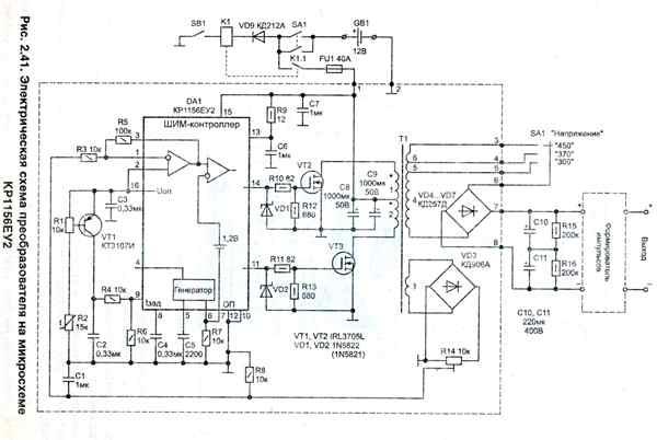 транзистор VT1 открывается