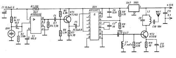 схема радиомикрофона,