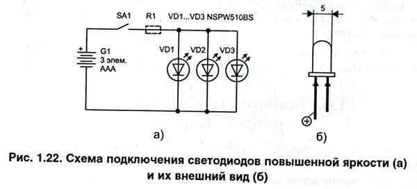 Схемы ночников на светодиодах от батареек