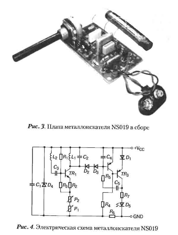 В схеме генератора применена