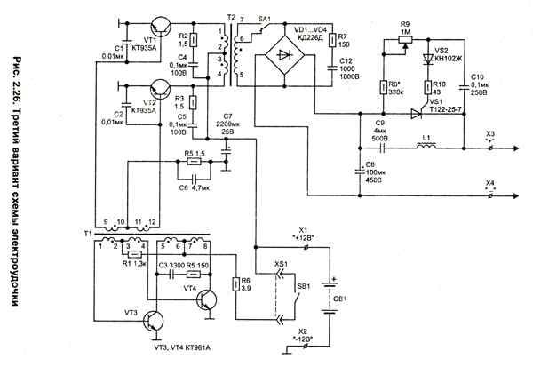 схемы электроудочки